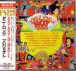 ダニーロングプロジェクトCD「ZOKU! ZOKU! HOT GRAPHITY」氷室京介BOφWY/PHCL-3033