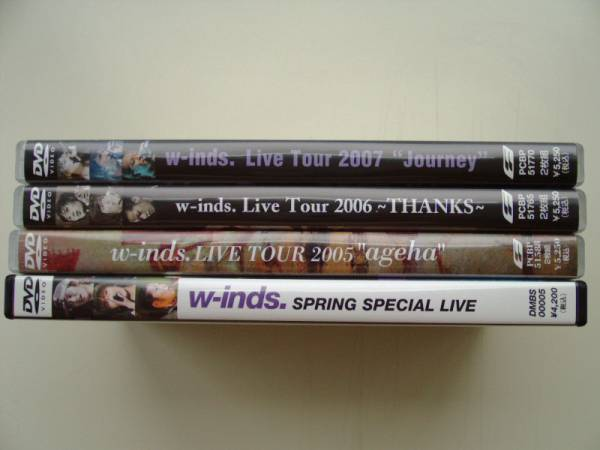 DVD◆w-inds.LIVE 4枚/2005 2006 2007 SPRING SPECIAL ライブグッズの画像