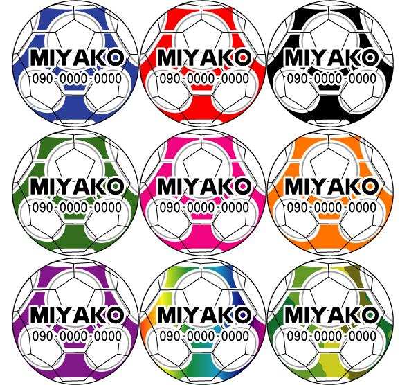 サッカーボールデザイン2のキーホルダー メッセージ入れます_色をお選びいただけます(メッセージOK)