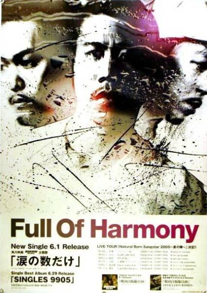Full Of Harmony HIRO MIHIRO マイロ B2ポスター (Q01014)