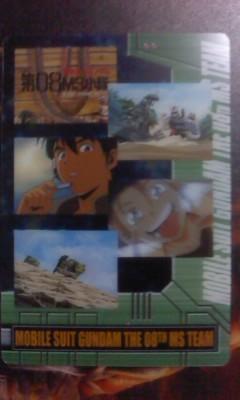 森永 ガンダム カード 13ー14ー243 第08MS小隊_画像1