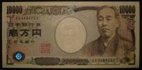 ■■新福沢諭吉10000円札 (黒) XX-X券 未使用品 格安スタート!■■