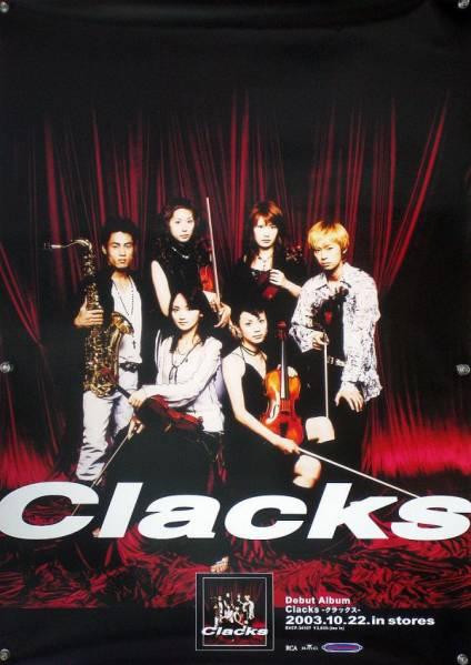 Clacks クラックス B2ポスター (1J11004)