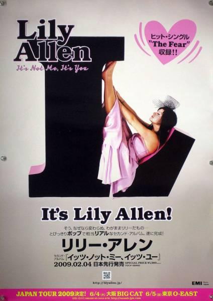 LILY ALLEN リリー・アレン B2ポスター (1U01009)
