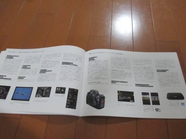 9015 catalog * Canon *EOS-5D MarkⅣ2016.8 issue 33P