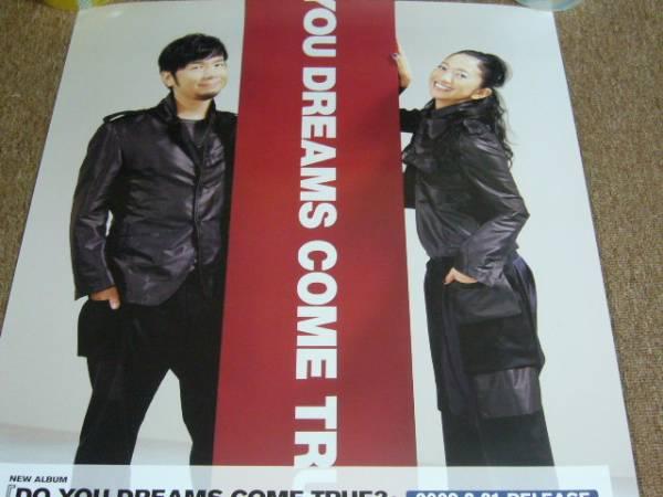 CD告知 B2大 ポスター ドリカム Dreams Come True