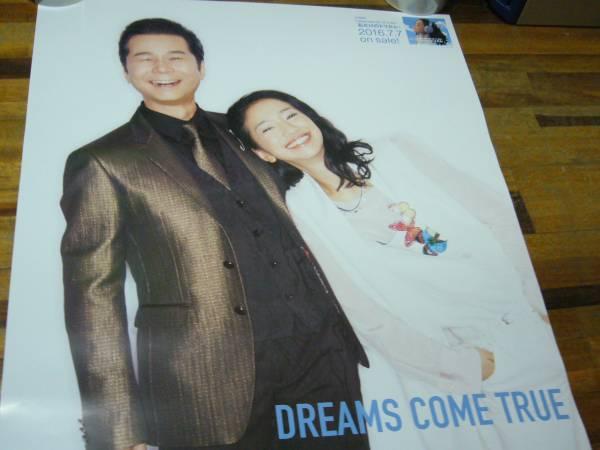 特大A1 ポスター DREAMS COME TRUE 私だけのドリカム