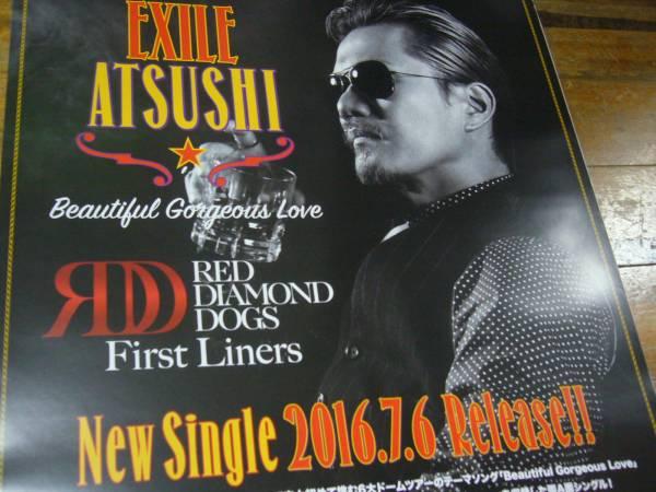 貴重B2大 ポスター EXILE ATSUSHI RED DIAMOND DOGS