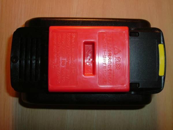 ●即決●複数出品中● パナソニック リチウムイオン バッテリー EZ9L48 14.4V5.0A_画像3