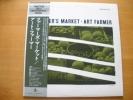 ◆アート・ファーマー &ハンク・モブレー+ケニー・ドリュー 帯付/白ラベル