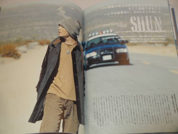 FC会報『EX FAMILY』Vol.9 2004-2005 L.A. 清木場俊介