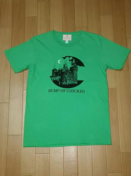 BUMP OF CHICKEN バンプオブチキン 2008ツアー Tシャツ 藤原 S