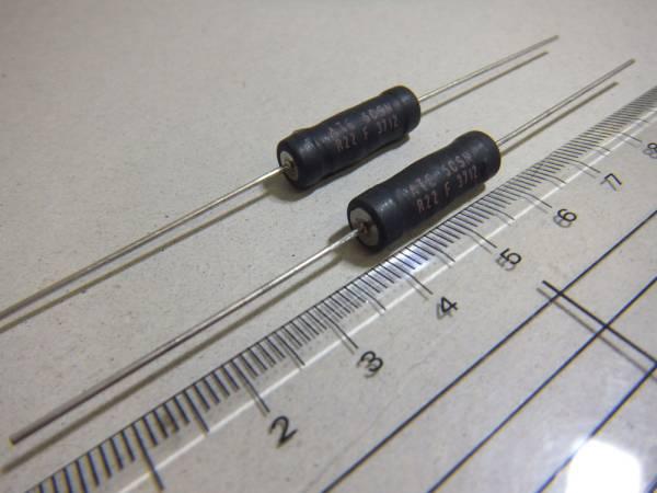 オーディンキャップ ME-0.33Ω 6W巻線抵抗(2個)クロネコDM便_画像2