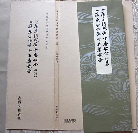 定価3300円