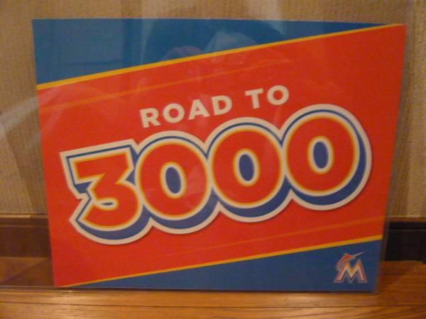 マーリンズ イチロー 3000本応援ボード大型ポスター ケース入り グッズの画像