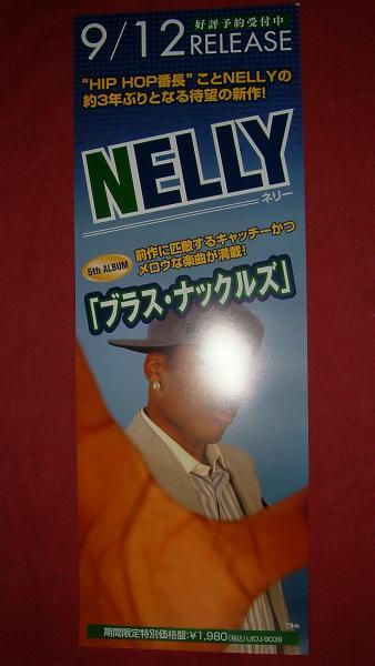 【ポスター】 NELLYネリー/ブラス・ナックルズ 非売品!筒代不要!