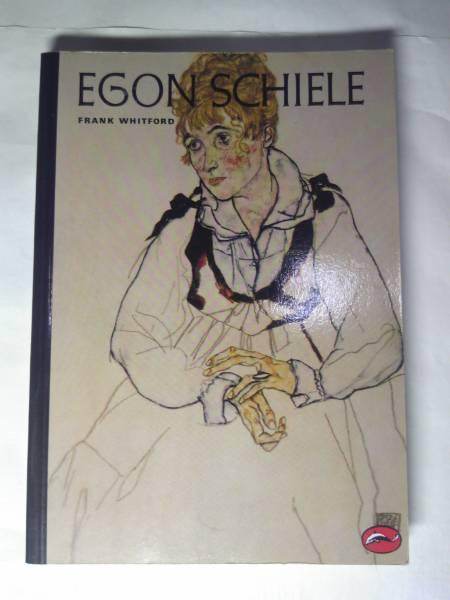 洋書/英語/解説書「エゴン・シーレ」(図151枚、彩色図20枚) Frank Whitford著_画像1