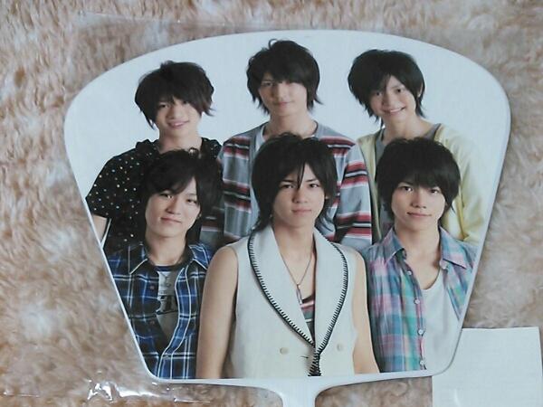 【ジャニーズWEST】7WEST 2010年 夏 ミニうちわ 新品(難あり)