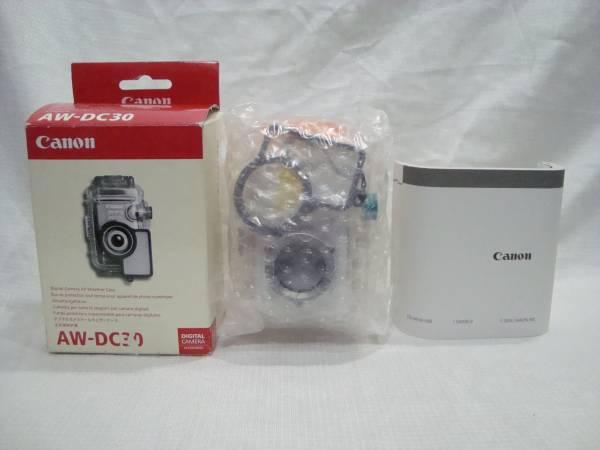 ◆即決有◆ 未使用 Canon オールウエザーケース 防水ケース AW-DC30 /対応機 IXY 55/50/40 /ジャンク扱い