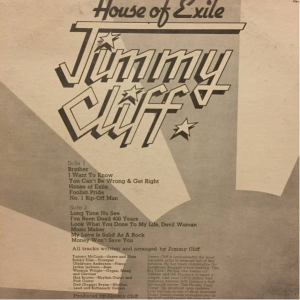 JIMMY CLIFF/HOUSE OF EXILE 600円セール実施中!他絶賛出品中!_画像2