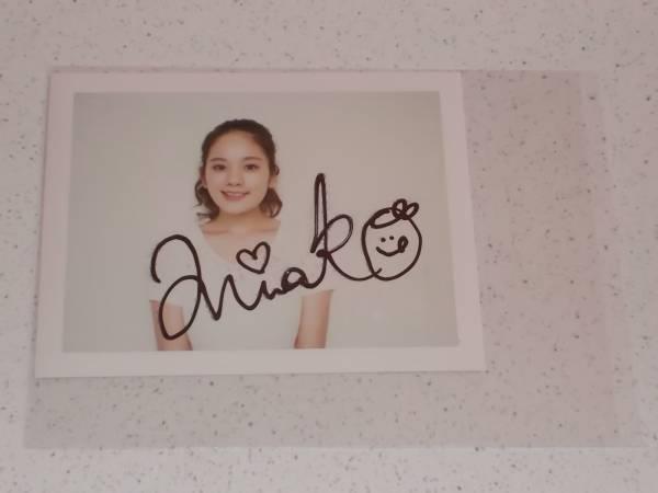 ★ 筧美和子 雑誌 抽プレ 直筆サイン入り 生写真 ポラ