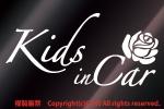 Kids in Car+ rose rose/ sticker ( white *15.5cm) Kids in car +