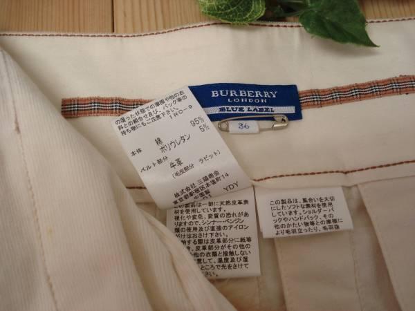 ◇バーバリー ブルーレーベル BURBERRY◇ラップスカート 36_画像2
