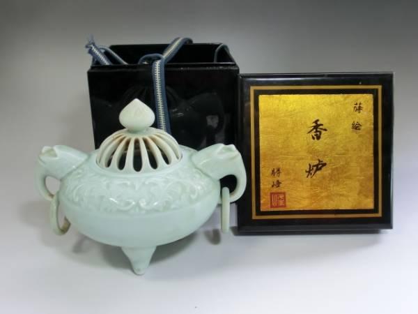 香炉■青磁透かし 三つ足 耳輪付 唐草 灰器 合わせ箱 古美術 時代物 骨董品■_画像1