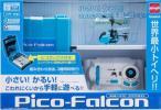 即有 新品 CCP ヘリコプター ピコファルコン ブルー Pico-Falcon