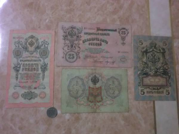 ★ 外国の超大型紙幣 4枚セット ★ No.830_画像1
