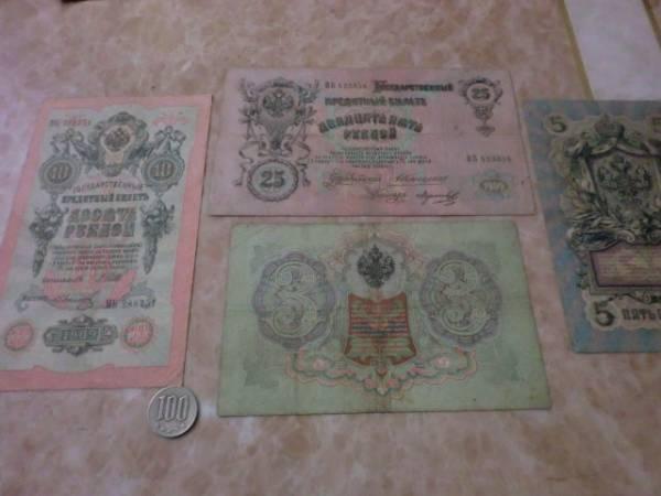 ★ 外国の超大型紙幣 4枚セット ★ No.830_画像2