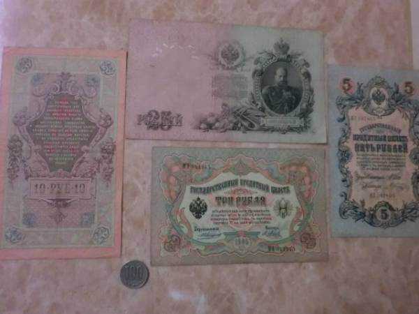 ★ 外国の超大型紙幣 4枚セット ★ No.830_画像3