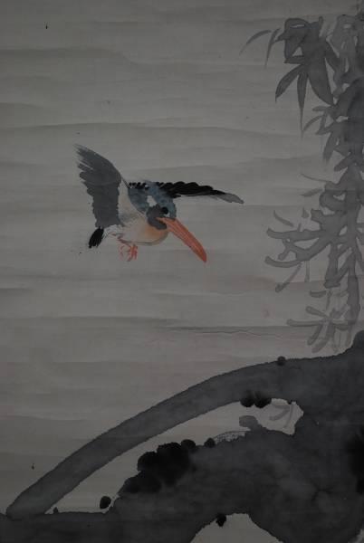 【模写】/下村観山/翡翠図/布袋屋掛軸A-310_画像1