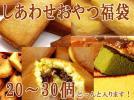 Kyпить 訳ありお菓子1キロ以上!どっさりワクワクお菓子セット на Yahoo.co.jp