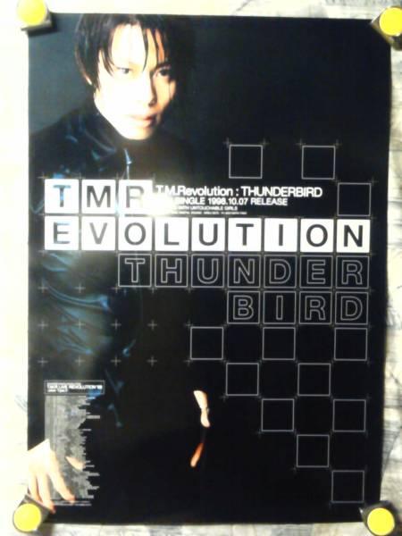 k2【ポスター/B-2】T.M.Revolution-西川貴教/'98