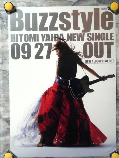 g4【ポスター/B-2】矢井田瞳/'01-Buzzstyle/告知ポスター