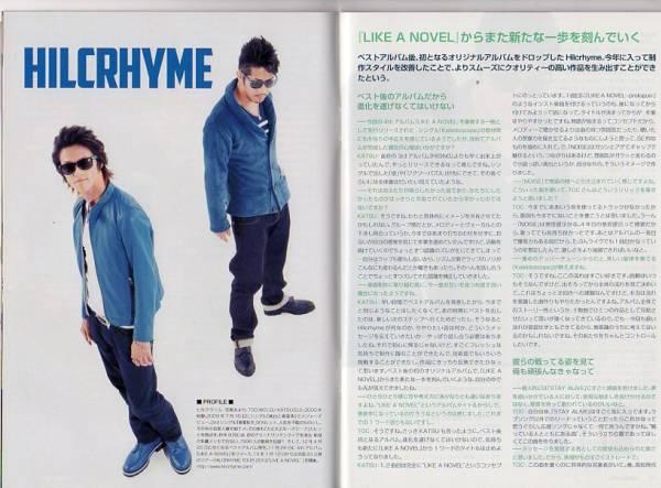 HILCRHYME(ヒルクライム)ロングインタビュー
