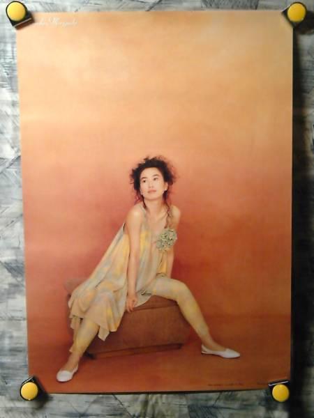 b1【大型ポスター/A1】森口博子/'93-いっしょに歩いていける/告知用非売品ポスター_画像1
