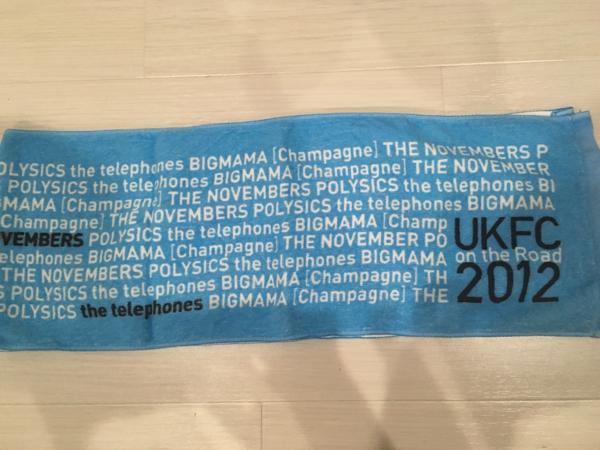 【未使用】UKFC on the Road 2012 ツアー タオルマフラー