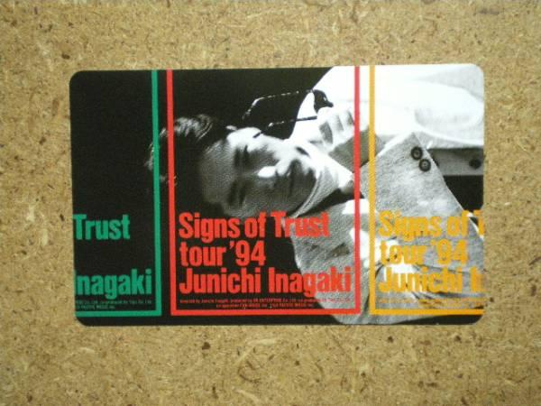 稲垣潤一 TOUR'94 サングラス テレカ