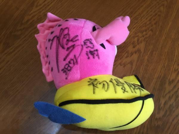 【3871】 池田 紫乃 直筆サイン入り 「なるちゃん」 ぬいぐるみ