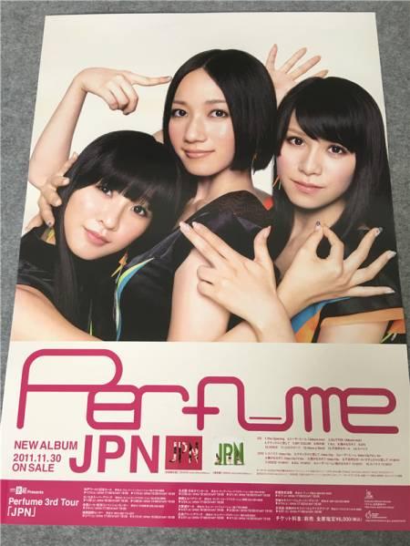 Perfume JPN 初回限定 宣伝ポスター