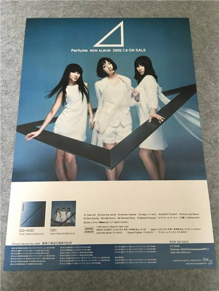 Perfume NEW ALBUM 2009.7.8 ON SALE 両面 ポスター
