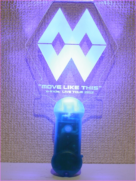 W-inds. MOVE LIKE THIS LIVE TOUR 2012限定ペンライト
