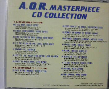 【AORサンプラー20曲CD】♪A.O.R. Masterpiece CD Collection_曲目画像