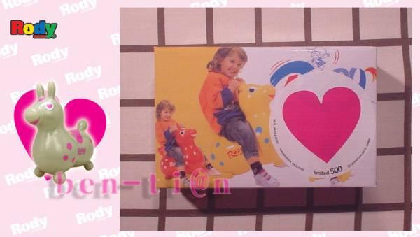 ヤマシロヤ限定◆リアルミドルロディ/Rody◆[GRAY×PINK] ライブグッズの画像