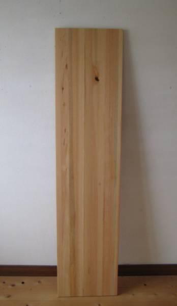 天然木の天板 テーブル DIY カウンター オーダー_画像3