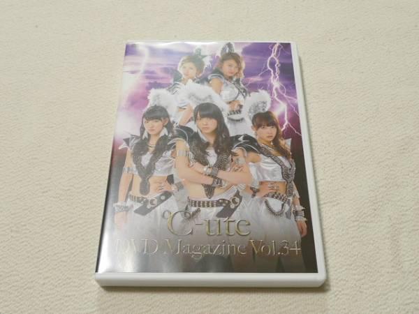 DVDマガジン★ ℃-ute DVD MAGAZINE Vol.34 ★ ライブグッズの画像