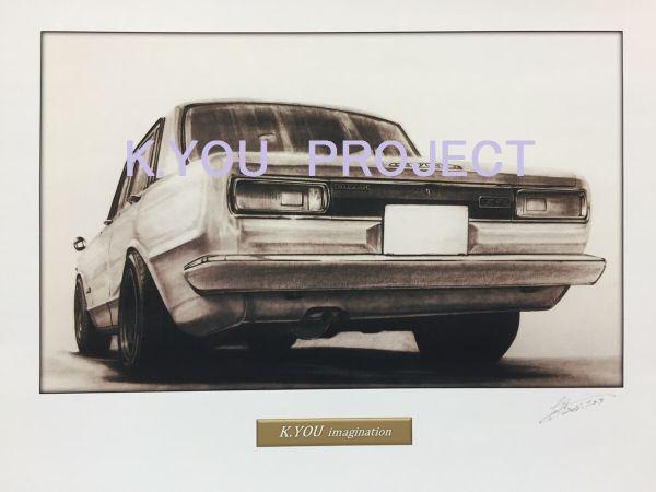 ★鉛筆画 イラスト旧車 スカイライン4ドアGT-R前期  A4額付 送料無料 300時間以上かけて鉛筆だけで描くアート作品