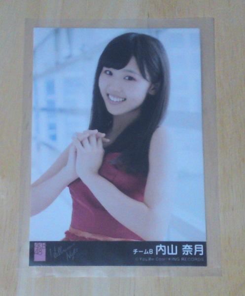 AKB48 内山奈月 ハロウィンナイト 劇場盤生写真 硬質ケース無料_画像1